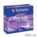 43541 Диски DVD+R Verbatim 8x, 8.5Gb/240min Double Layer (Jewel Case, 5шт.)   [Гарантия: 2 недели]