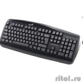 Genius KB-110 Black USB [31300700100]  [Гарантия: 1 год]