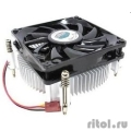 Cooler Master for Intel (DP6-8E5SB-0L-GP) для s1156  [Гарантия: 1 год]