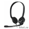 SENNHEISER PC 3 CHAT [504195]  [Гарантия: 2 года]