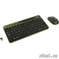 920-008213 Logitech Клавиатура + мышь MK240 Nano Black-yellow  [Гарантия: 3 года]