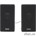 Dialog AST-20UP Cherry {6W RMS, активные}