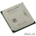 CPU AMD Athlon II X4 840(X) BOX {3.1ГГц, 4Мб, SocketFM2+}  [Гарантия: 3 года]