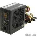 Thermaltake Litepower 650W [PS-LTP-0650NPCNEU-2] / APFC