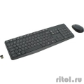 920-007948 Logitech Wireless Keyboard and Mouse MK235 GREY USB  [Гарантия: 3 года]