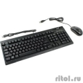 Genius KM-125 Black USB {Wired KB+Mouse Combo (KB-125 + DX-120)} [31330209102]  [Гарантия: 1 год]