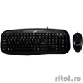 Genius KM-210, Wird KB+Mouse Combo Multimedia [31330219102]  [Гарантия: 1 год]