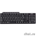 Exegate EX264089RUS Клавиатура Exegate LY-501M, <USB, шнур 1,5м, черная, 113кл, Enter большой, мультимедиа>, Color box  [Гарантия: 1 год]