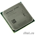CPU AMD Athlon II X4 950 OEM {3.8ГГц, 2Мб, Socket AM4}  [Гарантия: 1 год]
