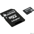 Micro SecureDigital 8Gb Smart buy SB8GBSDCL10-01 {Micro SDHC Class 10, SD adapter}  [Гарантия: 2 года]