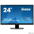 "IIYAMA 24"" X2483HSU-B3 черный {AMVA LED 1920x1080 75hz 4ms 16:9 250cd 178гр/178гр D-Sub HDMI DisplayPort}  [Гарантия: 3 года]"