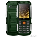 BQ 2430 Tank Power Green+Silver  [Гарантия: 1 год]