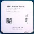 CPU AMD Athlon 200GE AM4 {3.2 GHz/2core/1+4Mb/SVGA RADEON Vega 3/35W/Socket AM4} (OEM)  [Гарантия: 1 год]