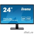 "IIYAMA 23.6"" X2474HS-B2 черный {VA LED 1920x1080 4ms 16:9 250cd 3000:1 178/178 HDMI DisplayPort 2x2W}  [Гарантия: 3 года]"