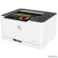 HP Color Laser 150a (4ZB94A) {A4, 600x600 dpi, 18 стр/мин, 64 МБ, USB}  [Гарантия: 1 год]