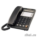 Panasonic KX-TS2365RUB (черный) {16-зн ЖКД, однокноп.набор 20 ном., автодозвон, спикерфон }  [Гарантия: 1 год]
