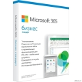 KLQ-00517 Microsoft Office 365 Business Premium Rus P6 Mac/Win Only Medialess  [Гарантия: 2 недели]